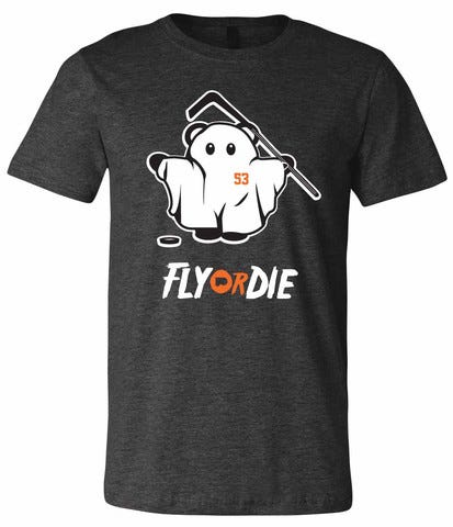 ghost-bear-shirt-barstool