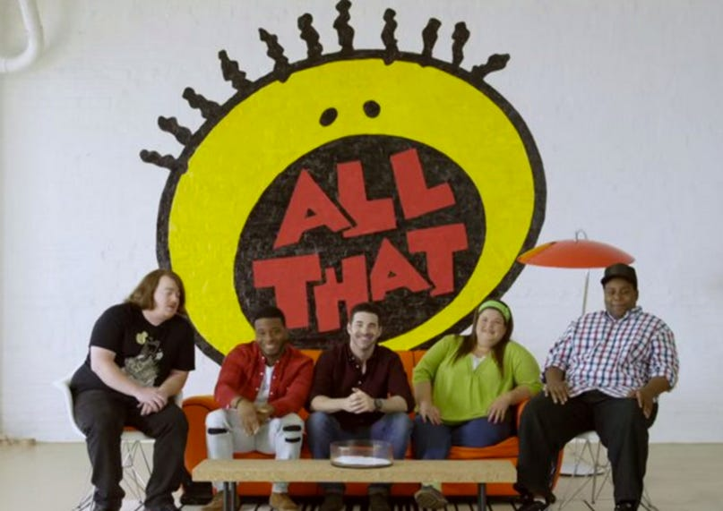all-that-reunion