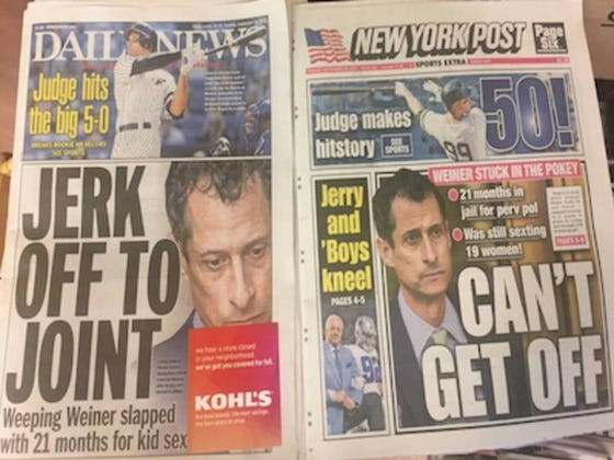 The New York Newspapers Brought Their A-Games For Today's Anthony Weiner Headlines